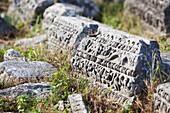Ruins of decorative carved stone, Philippi, Greece
