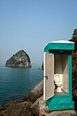 Public toilet, Halong Bay, Vietnam.