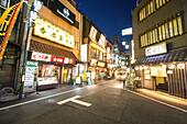 Restaurants near Shinjuku Suehirotei at night, Shinjuku, Tokyo, Japan
