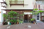 A soba noodle restaurant at old traditional wooden house in Shirokanedai, Minato-ku, Tokyo, Japan