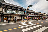 'Shops and tourists along Kurazukuri Street called ''Little Edo'' in Kawagoe, Saitama Prefecture, Japan'