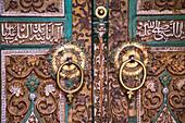 'Door with brass handles; Abyaneh, Esfahan, Iran'