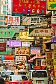 Small business advertising signs in Wellington street, Central, Hong Kong Island, Hong Kong, China, East Asia