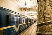 Staint Petersburg, Russia, Eurasia. Underground station Avtovo with chrystal columns.