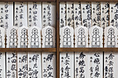 Wooden wishing plaques in a Japanese temple, Osaka, Japan, Asia