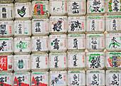 Meiji Jingu Shrine, Yoyogi Park, Tokyo, Japan