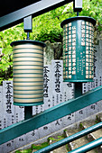 Japanese Prayer Wheels,Honshu island, Japan, Asia