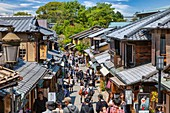 Kyoto Japan. Higashiyama district