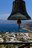 Xsirocambos or Ksirokambos and Kalymnos Island from Lepidhon Castle or Paliokastro, Leros, Dodecanese Islands, Greece.