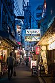 narrow street in Osaka city center, Osaka, japan