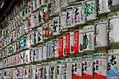 Traditional Japanese white and colorful cylinders,Tokyo, Japan