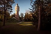 Water tower, landmark of Neu-Ulm, Bavaria, Danube, Germany