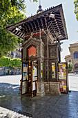 Old historical kiosk in Palermo, Sicily, Italy