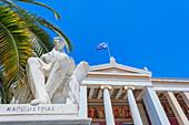 University of Athens, Athens, Greece, Europe,