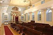 Synagogue, Kerkira, Corfu Town, Corfu Island, Ionian Islands, Greece