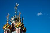 Colorful domes of the Church of the Nativity of the Blessed Virgin Mary (Stroganov Church), Nizhny Novgorod, Nizhny Novgorod District, Russia, Europe