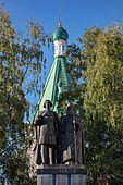 Statue of Prince Georg Vsevolodovich and Saint Simon of Suzdal (the founders of Nizhny Novgorod) in the Nizhny Novgorod Kremlin, Nizhny Novgorod, Nizhny Novgorod District, Russia, Europe