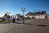 Visitors in the Kazan Kremlin, Kazan, Kazan District, Republic of Tatarstan, Russia, Europe