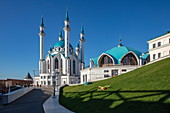 Kul Sharif Mosque in the Kazan Kremlin, Kazan, Kazan District, Republic of Tatarstan, Russia, Europe
