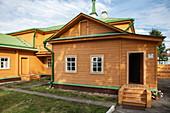 Exterior view of Lenin House Museum (birthplace of Vladimir Ilyich Ulyanov, better known as Lenin), Ulyanovsk, Ulyanovsk District, Russia, Europe