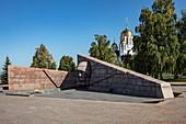 World War II Memorial and Church of St. George the Victorious, Samara, Samara District, Russia, Europe