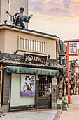 Kimono shop on Dempoin dori shopping street in Asakusa, Tokyo, Japan