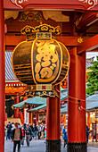 Traditional Edo period paper lantern at the Hozomon entrance of Sensoji (Asakusa Kannon Temple) in Asakusa, Tokyo, Japan