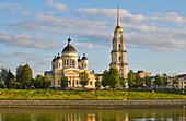 Abendstimmung in Rybinsk an der Wolga, Oblast Jaroslawl, Russland, Europa