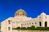 The huge and extremely clean Mosque of Muscat is one of the most important sights in Oman