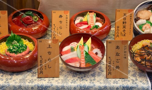 Artificial food in the window of a restaurant, Japan
