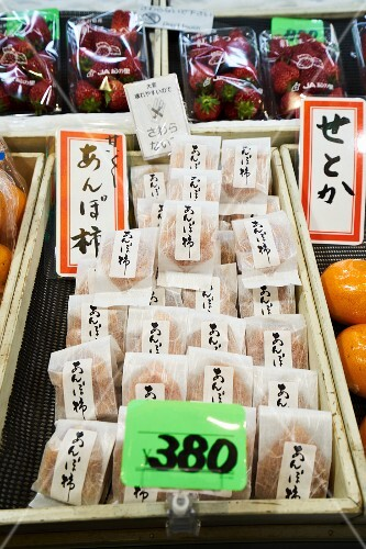A fruit stand at Nishiki market in Kyoto, Japan